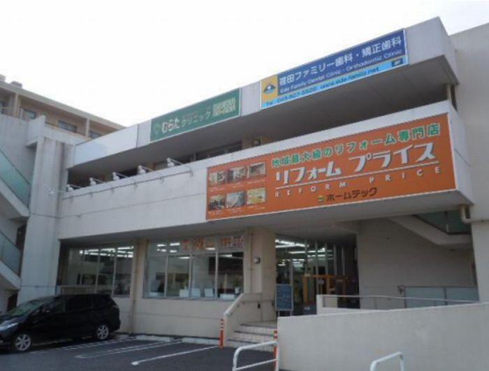神奈川 県 横浜 市 青葉 区 荏田 西 2 3 2